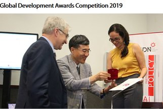 Global Development Awards Competition